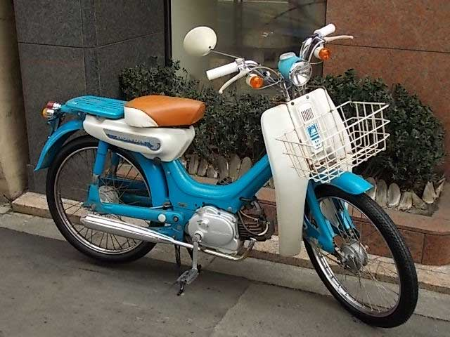 1969 HONDA PC50 little HONDA